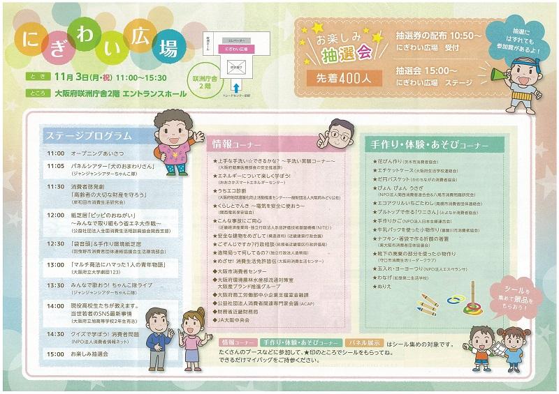 f:id:fujino-kougyo:20141031130522j:image