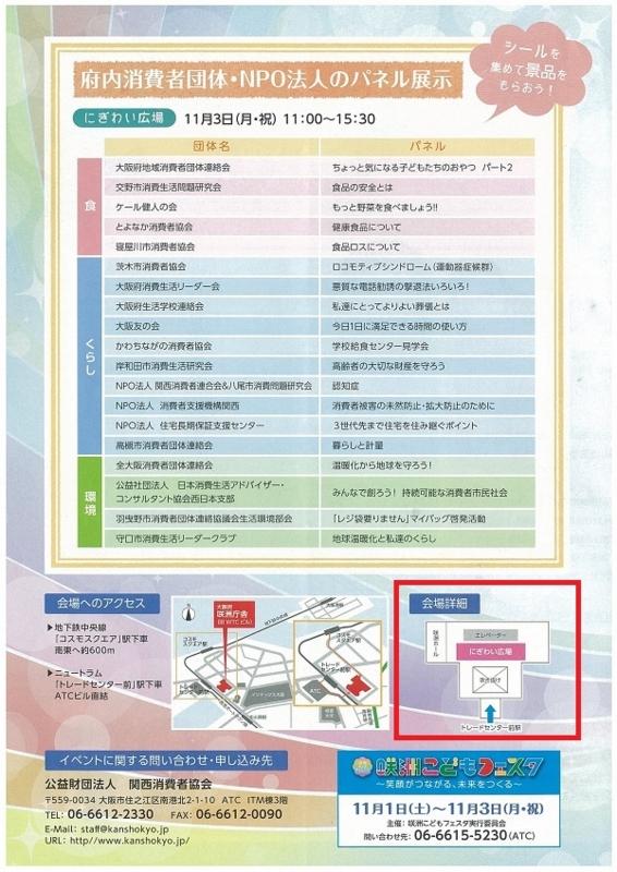 f:id:fujino-kougyo:20141031130530j:image