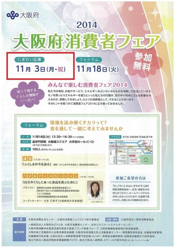 f:id:fujino-kougyo:20141031130537j:image
