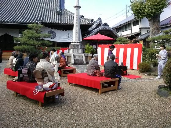 f:id:fujino-kougyo:20141116110043j:image