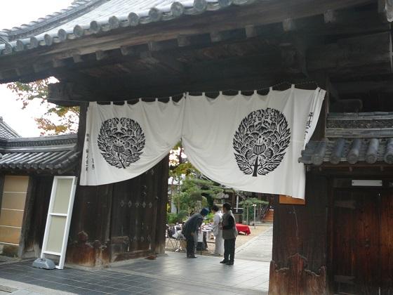f:id:fujino-kougyo:20141116145700j:image