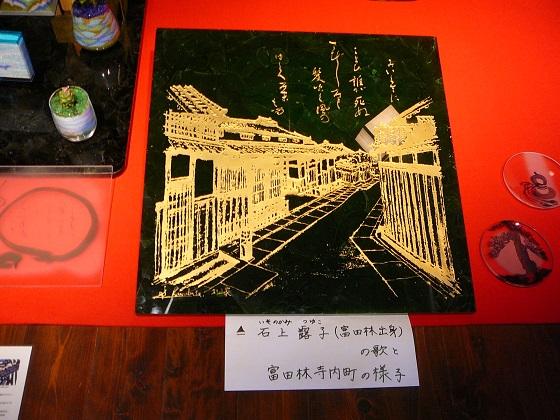 f:id:fujino-kougyo:20141116153236j:image