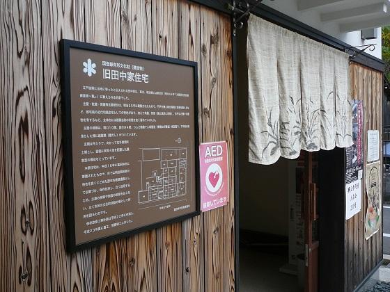f:id:fujino-kougyo:20141116153358j:image