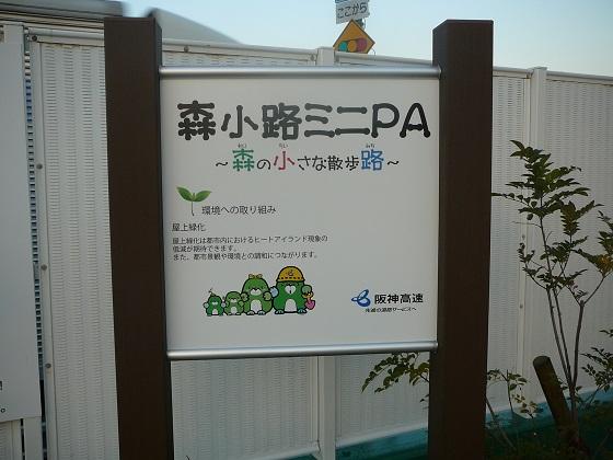 f:id:fujino-kougyo:20141210160411j:image