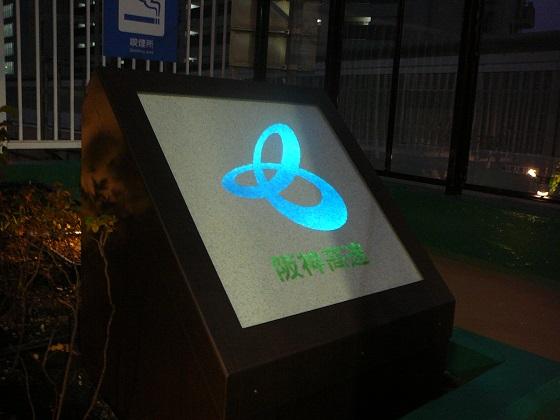 f:id:fujino-kougyo:20141210170103j:image