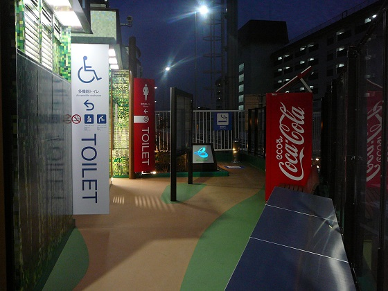 f:id:fujino-kougyo:20141210170214j:image