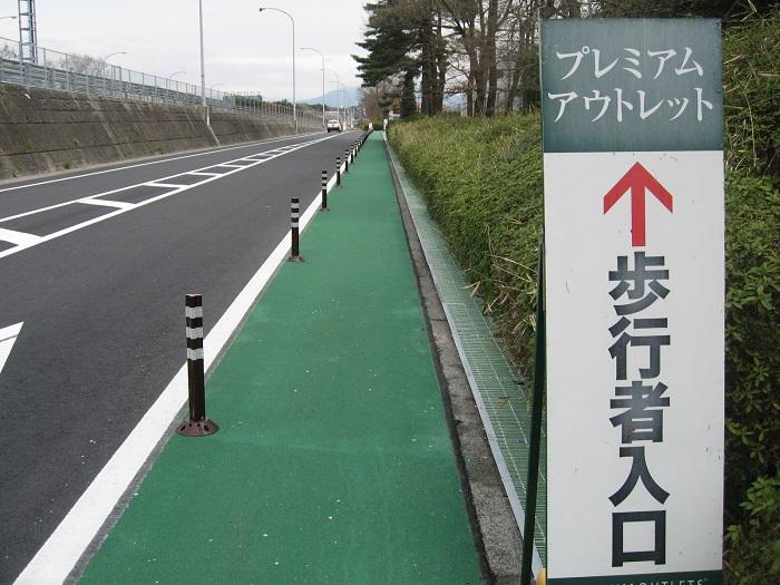 f:id:fujino-kougyo:20150410101723j:image