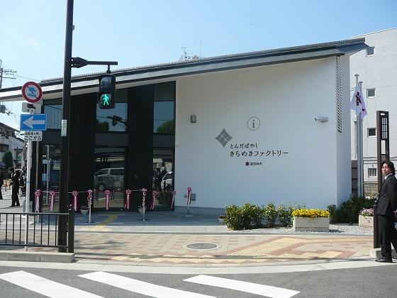 f:id:fujino-kougyo:20150501091458j:image