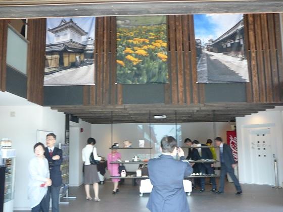 f:id:fujino-kougyo:20150501093509j:image