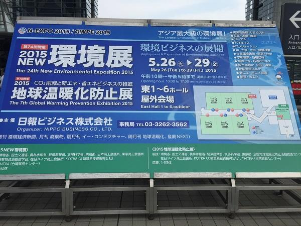 f:id:fujino-kougyo:20150528132408j:image