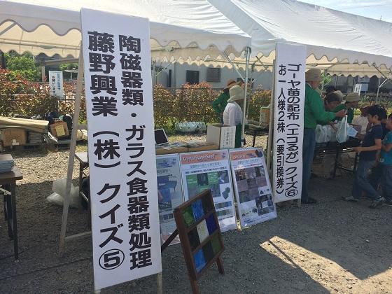 f:id:fujino-kougyo:20150530090559j:image