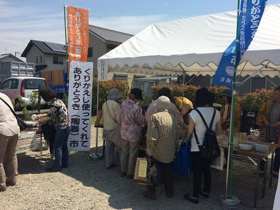 f:id:fujino-kougyo:20150530100250j:image