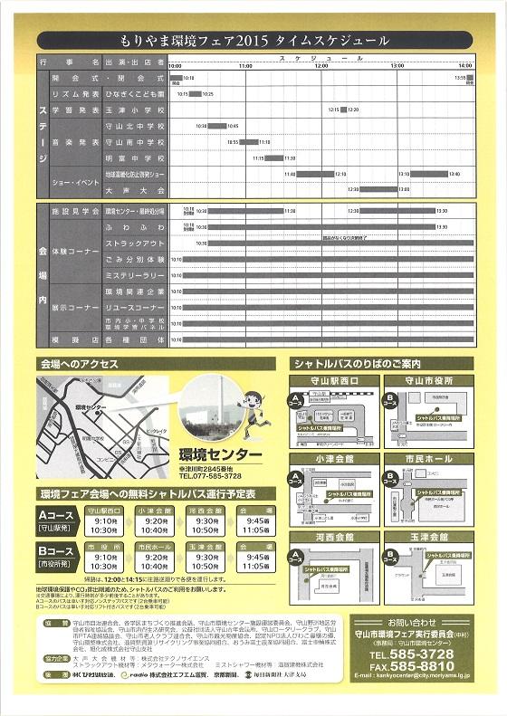 f:id:fujino-kougyo:20150821173034j:image