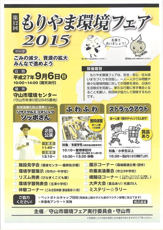 f:id:fujino-kougyo:20150821173035j:image