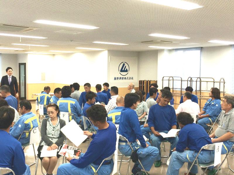 f:id:fujino-kougyo:20150828165604j:image