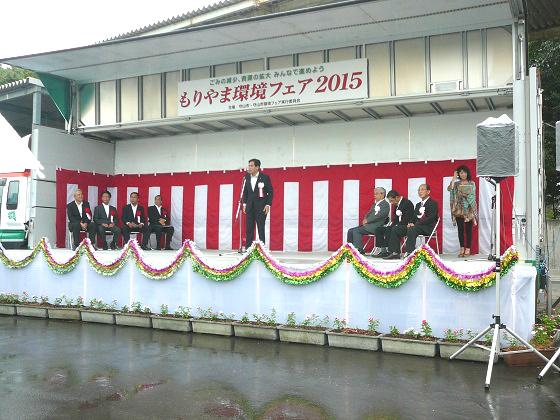 f:id:fujino-kougyo:20150906094849j:image