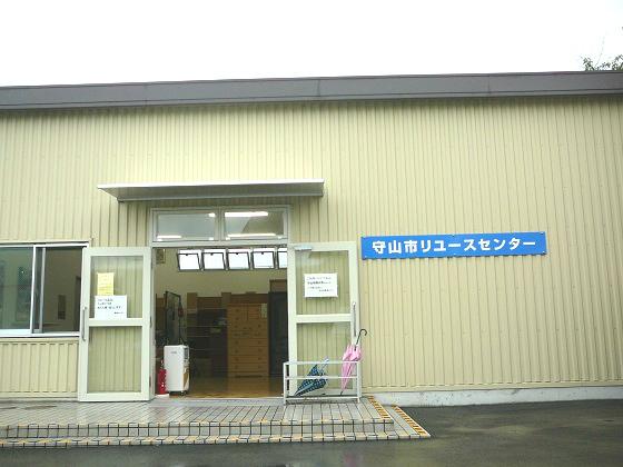 f:id:fujino-kougyo:20150906125626j:image