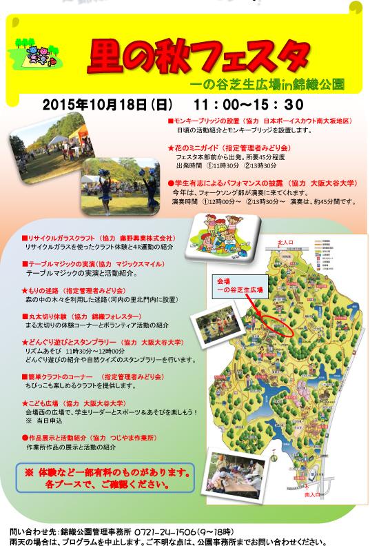 f:id:fujino-kougyo:20151005101524j:image
