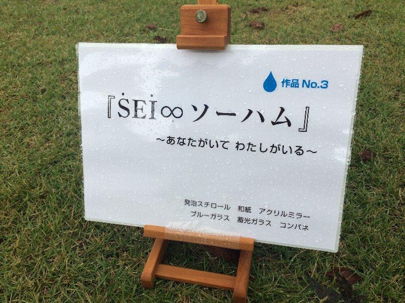 f:id:fujino-kougyo:20151007150508j:image