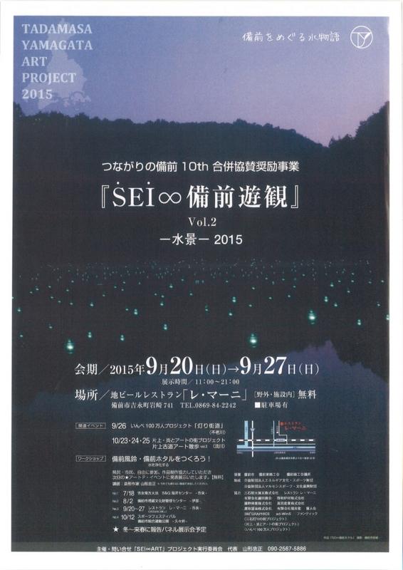 f:id:fujino-kougyo:20151007150509j:image
