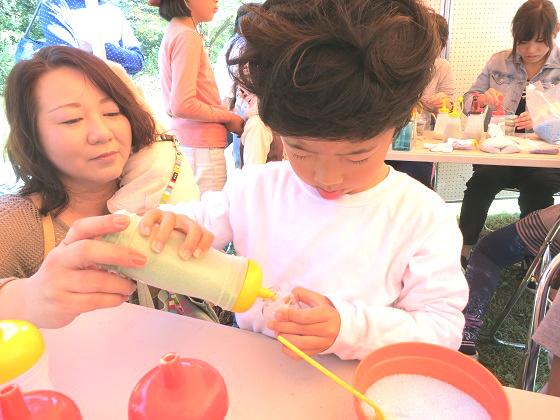 f:id:fujino-kougyo:20151018123834j:image
