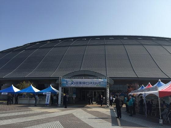 f:id:fujino-kougyo:20151021094152j:image