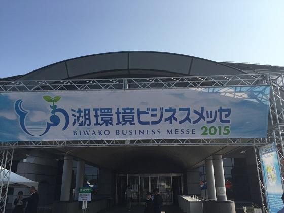 f:id:fujino-kougyo:20151021094212j:image