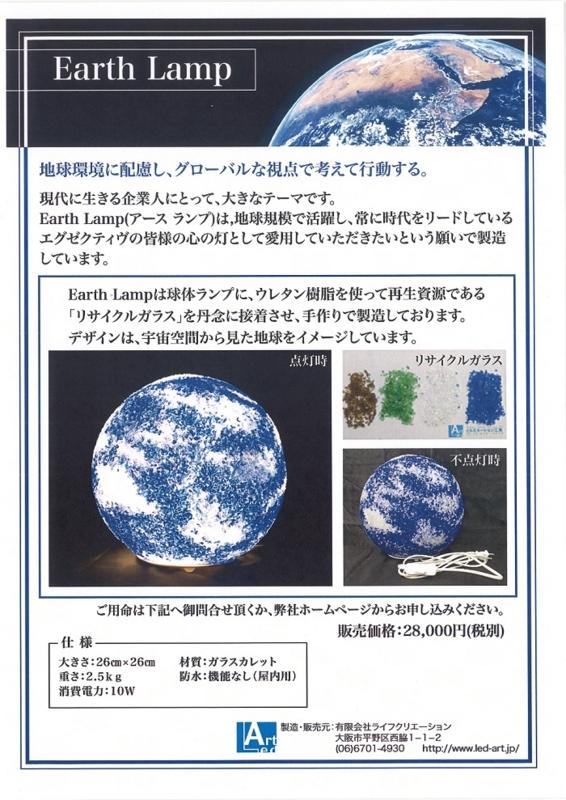 f:id:fujino-kougyo:20151030093338j:image
