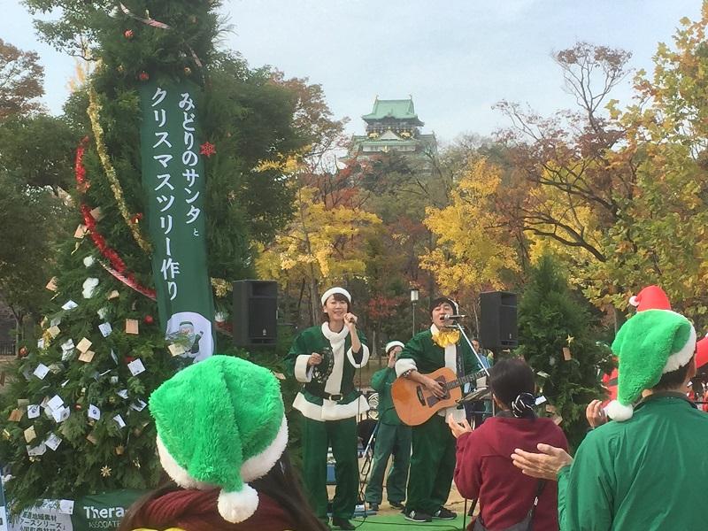 f:id:fujino-kougyo:20151129112200j:image
