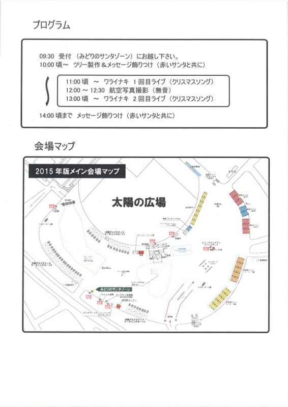 f:id:fujino-kougyo:20151130114049j:image