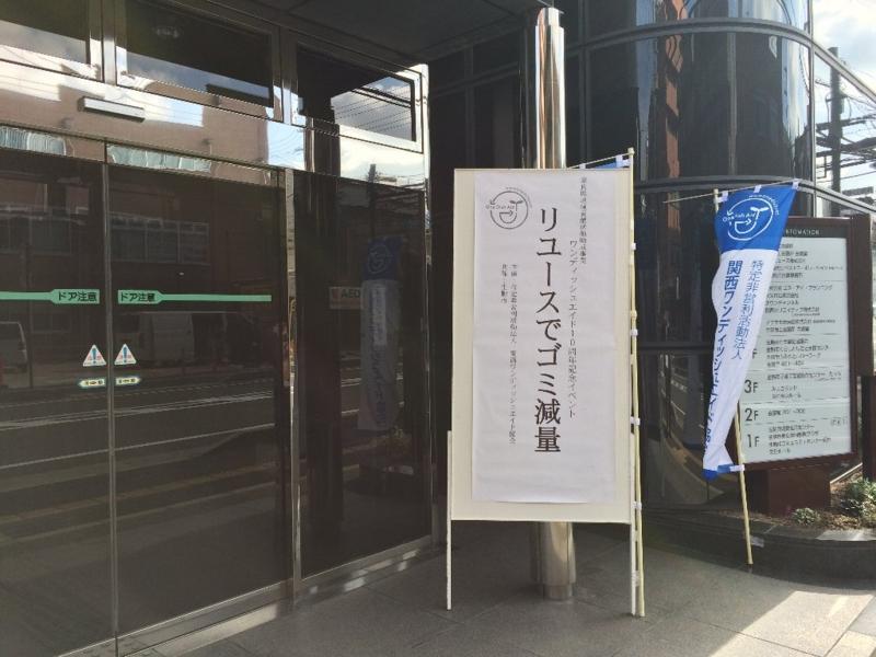 f:id:fujino-kougyo:20151215154736j:image