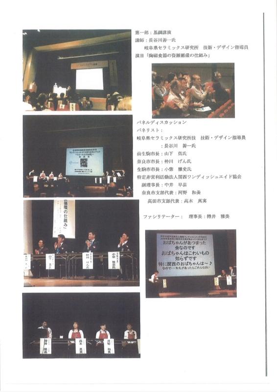 f:id:fujino-kougyo:20160106090608j:image