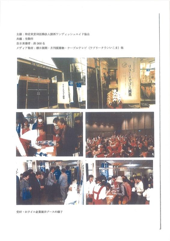f:id:fujino-kougyo:20160106175324j:image