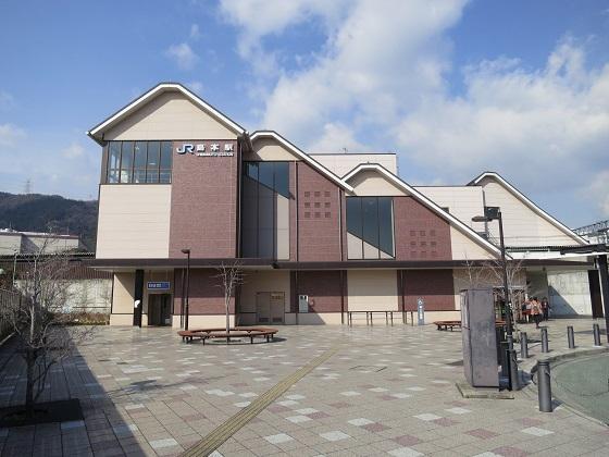 f:id:fujino-kougyo:20160205112123j:image