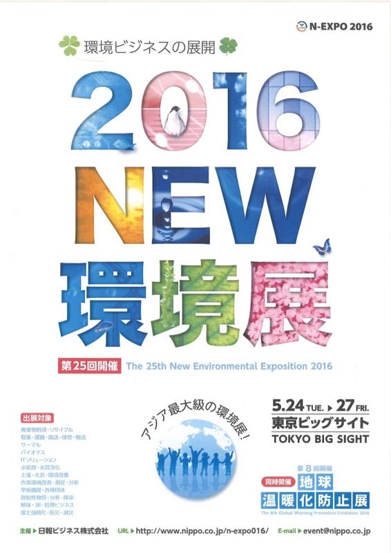 f:id:fujino-kougyo:20160506085213j:image