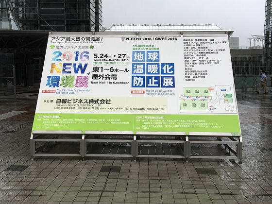 f:id:fujino-kougyo:20160527091531j:image