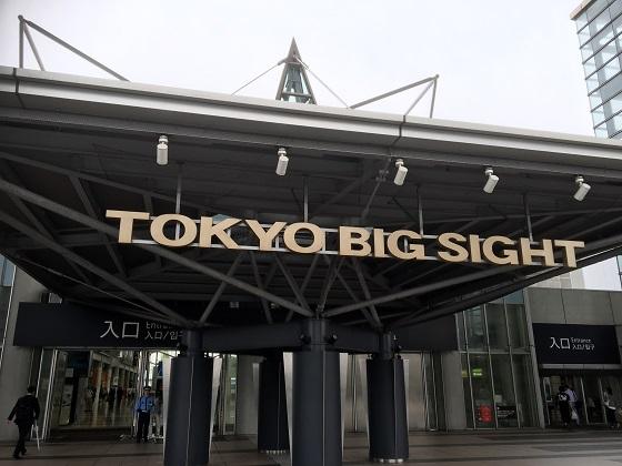 f:id:fujino-kougyo:20160527091626j:image