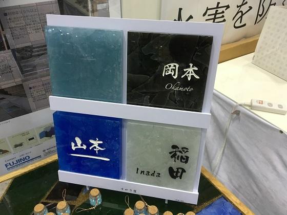 f:id:fujino-kougyo:20160527094047j:image