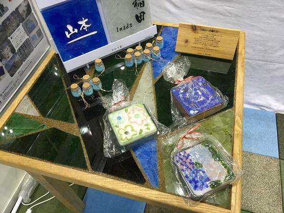 f:id:fujino-kougyo:20160527094058j:image