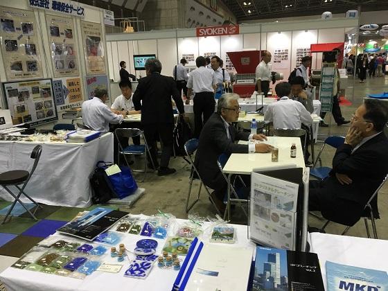 f:id:fujino-kougyo:20160527140809j:image