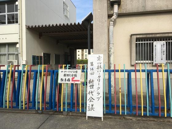 f:id:fujino-kougyo:20160612072143j:image