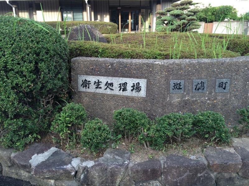 f:id:fujino-kougyo:20160704100857j:image