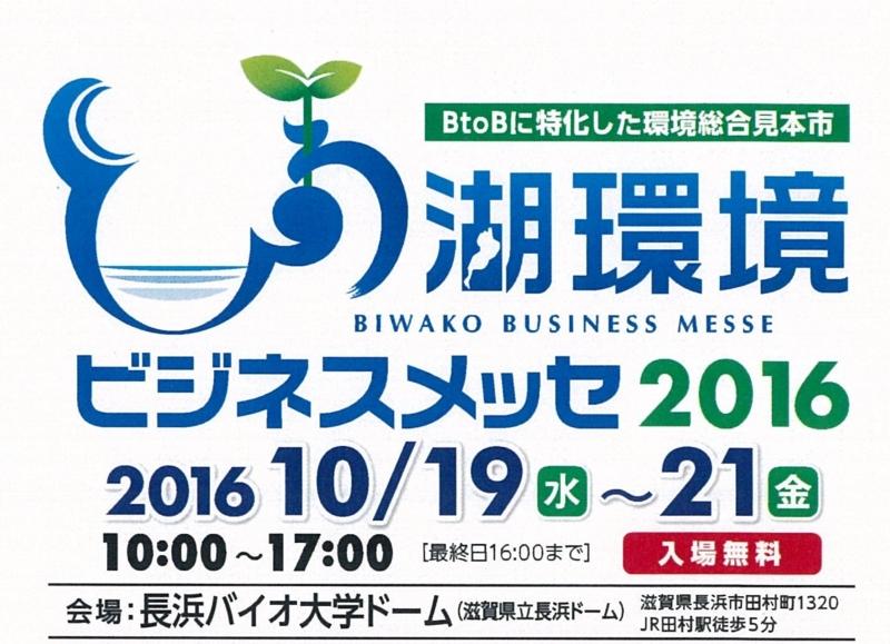 f:id:fujino-kougyo:20160913141141j:image