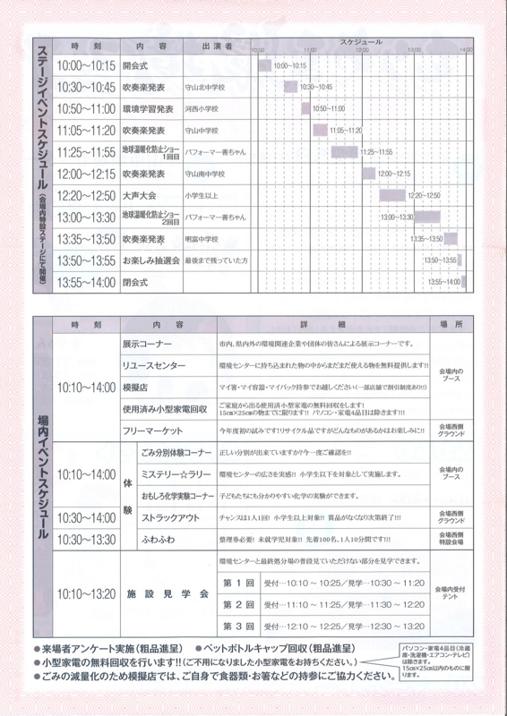 f:id:fujino-kougyo:20160919084155j:image