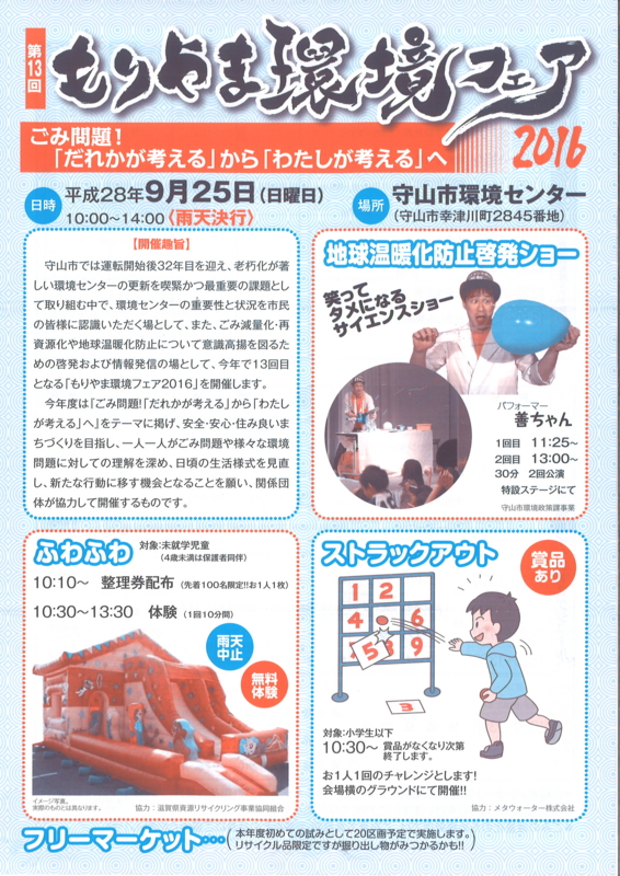 f:id:fujino-kougyo:20160919084203j:image