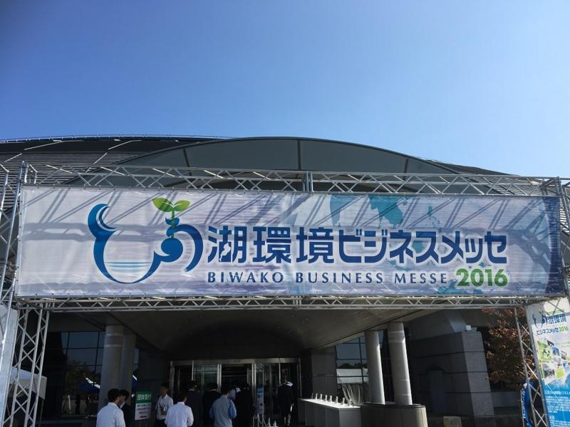f:id:fujino-kougyo:20161019102947j:image