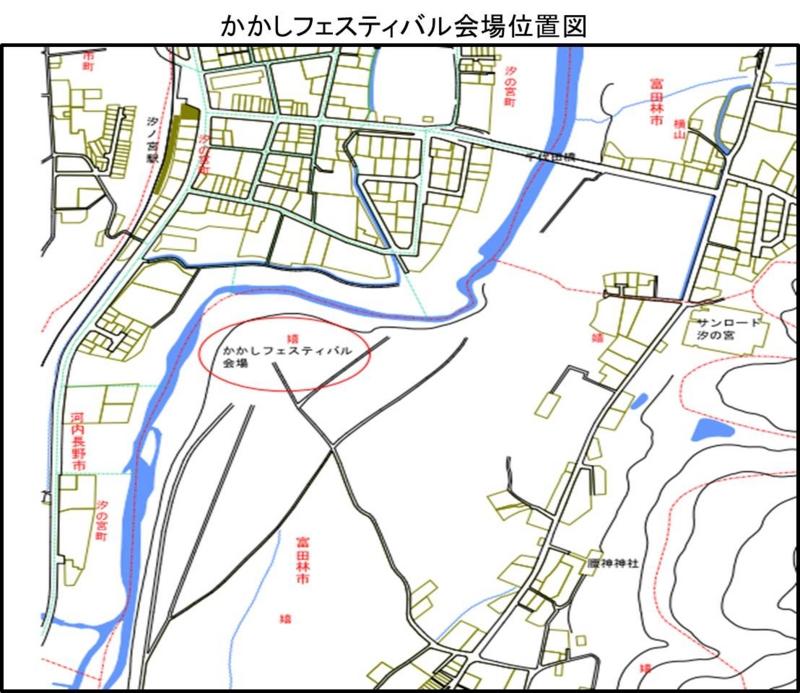 f:id:fujino-kougyo:20161102090926j:image