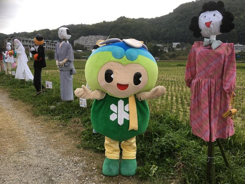 f:id:fujino-kougyo:20161106141626j:image