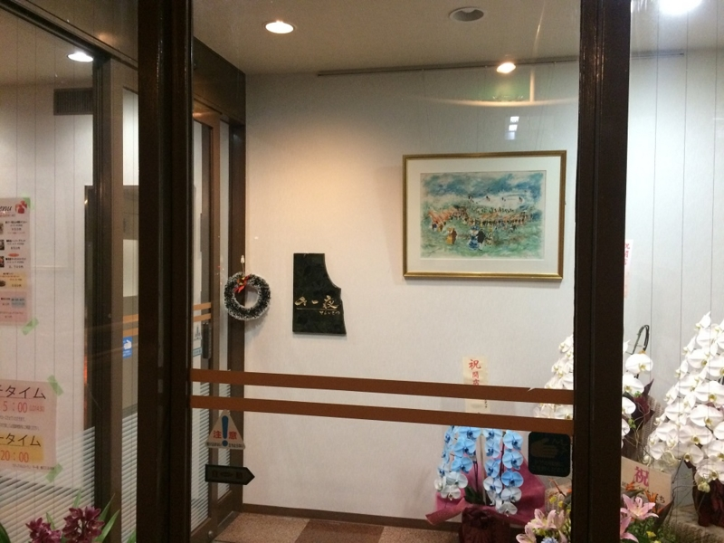 f:id:fujino-kougyo:20161201171216j:image