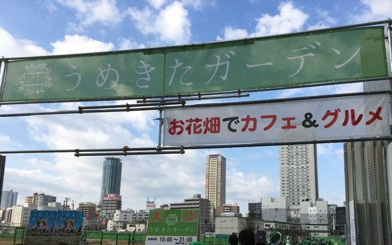 f:id:fujino-kougyo:20161204095625j:image